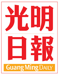 GuangMing-logo-3